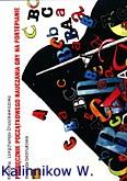 Okładka: Druszkiewiczowa Krystyna, Podręcznik początkowego nauczania na fortepianie