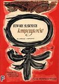 Okładka: Garztecka Irena, Jarzębski Stanisław, Utwory sławnych kompozytorów z. 2