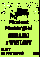 Okładka: Musorgski Modest, Obrazki z wystawy