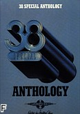 Ok�adka: , 38 Special anthology
