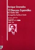 Ok�adka: Granados Enrique, Danses Espagnoles (12) - solo