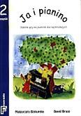 Okładka: Biskupska Małgorzata, Ja i pianino cz.2