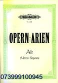 Okładka: Różni, Opern-Arien (alt, mezzosopran)