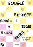 Ok�adka: Biskupska Ma�gorzata, Boogie i blues