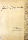 Okładka: Perkowski Piotr, c (partytura)