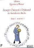 Ok�adka: Zganiacz-Mazur Liliana, Zeszyt �wicze� i Dyktand do kszta�cenia s�uchu, klasa I-semestr 1 i 2 (komplet)
