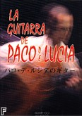 Okładka: Lucia Paco de, La Guitarra De Paco De Lucia
