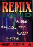 Okładka: , Remix Land
