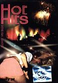 Okładka: , Hot Hits American People