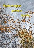 Ok�adka: Wi�niewski Marek, Wi�niewski Stanis�aw, �piewaj�c przez �ycie