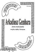 Okładka: Gembara Arkadiusz, Jezus malusieńki na głos, trąbkę i fortepian