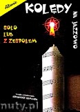 Okładka: Gembara Arkadiusz, Kolędy na jazzowo