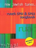 Okładka: Komar Eric S., Eglash Joel N., New Jewish Tunes: Ruach 5761 & 5763 Songbook