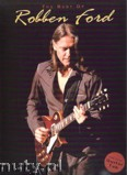 Okładka: Ford Robben, Robben Ford For Guitar Tab