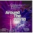 Okładka: Philharmonic Wind Orchestra, Around The World