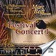 Ok�adka: Philharmonic Wind Orchestra, Festival Concert 1