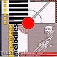 Ok�adka: Dokshitser Timofei, Japanese Melodies, Trumpet
