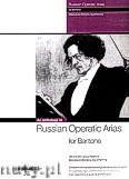 Okładka: Różni, Russian Operatic Arias for Baritone. 19th and 20th Century Repertoire