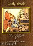Okładka: Wiśniewski Stanisław, Wiśniewski Marek, Perły klasyki na fortepian, z. 1