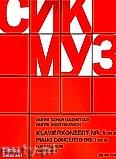 Okładka: Szostakowicz Dymitr, Piano Concerto No. 1, Op. 35