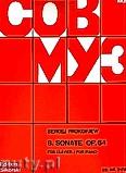 Okładka: Prokofiew Sergiusz, Piano Sonata No. 8, Op. 84
