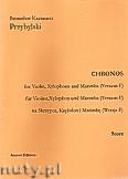 Okładka: Przybylski Bronisław Kazimierz, Chronos na skrzypce, ksylofon, marimbę (Wersja F  partytura + głosy, ca 4')