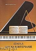Okładka: Fryc Mieczysław, Szkoła gry na fortepianie