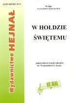 Okładka: Siekierka o. Iwo Hubert, W hołdzie świętemu na głos wokalny i organy