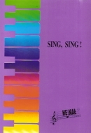 Okładka: , Rozśpiewany szkolny rok z. 3a, Sing along! Piosenki w języku angielskim