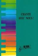 Ok�adka: , Roz�piewany szkolny rok z. 5, Chante avec nous! Piosenki w j�zyku francuskim