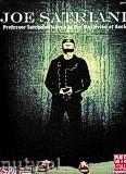 Okładka: Satriani Joe, Professor Satchafunkilus and the Musterion of Rock (TAB)