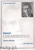 Ok�adka: �ukaszewski Wojciech, Dzie�a wszystkie. Utwory ch�ralne, Vol. 1