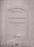 Okładka: , 3 duety na skrzypce op.16