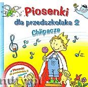 Ok�adka: , Piosenki dla przedszkolaka 2