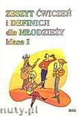 Okładka: , Zeszyt ćwiczeń i definicji dla młodzieży klasa I