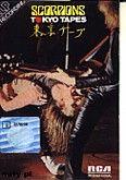 Okładka: Scorpions, Tokyo Tapes