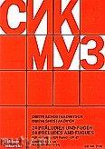 Okładka: Szostakowicz Dymitr, 24 Preludes And Fugues, Op. 87 - Volume 2 (Nos. 13 - 24)